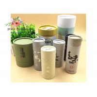 Cardboard Packaging Firework Paper Core Tube Tea Caddy Paper Tube Manufactures
