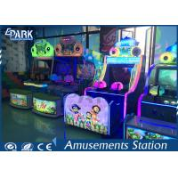 3D Visual Effects Amusement Game Machines Water Playing Game Double Gun Manufactures
