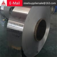 Buy cheap hr hot rolled sheet from wholesalers