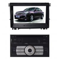 Multi Languages DVD Car GPS Navigation System 20 Channels Satellite Manufactures