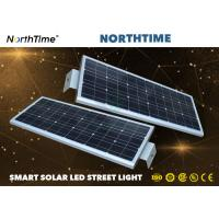 High Brightness 7 Rainy Day Solar Powered LED Street Lights With 120° Beam Angle For Courtyard Manufactures