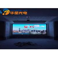 1200Hz lightWeight LED Video Wall Display , Big LED Display Screen Steel Cabinet Manufactures
