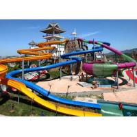 Water Sports Fiberglass Water Slide , Family Entertainment Giant Pool Slide Manufactures