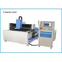 China Water Cooling Saw Tooth Table 1000W Cnc Fiber Laser Cutting Equipment on sale