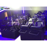5D I max Movie Theaters With Genuine Leather And Special Effects Motion Chair Manufactures