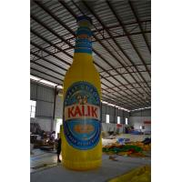 Event / Show / Party/Advertising/ Inflatable Beer Bottle Oxford Cloth Material Products Manufactures