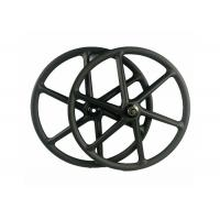 Buy cheap 650B Lefty Hub MTB Carbon Fiber Bike Wheels Clincher 27.5 Bicycle Wheelset Front from wholesalers