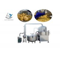 China Automatic Vacuum Fryer Machine with 200kg/ Batch Capacity Low Noise on sale