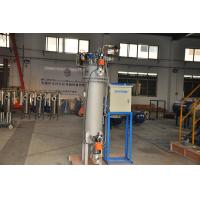 BOCIN Carbon Steel Self Cleaning Automatic Backflushing Filter For Water Treatment Manufactures