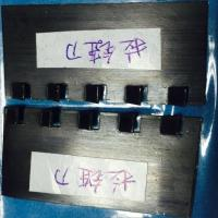 Fully Hardened Edge Die Cutting Rule 2PT or 3PT / Zipper Rule For Die Board Maker Manufactures