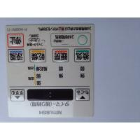 Custom embossed button membrane panel switch , matte finish PET Membrane Switch Manufactures