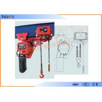 Low Headroom Heavy Duty Motorized Stage Hoist High Wearable And Anti Corrosive Manufactures