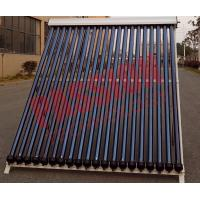 Anti Freezing Heat Pipe Solar Collector For Swimming Pool Solar Water Heater Manufactures