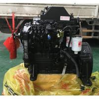 High Performance 100 HP Diesel Engine Replacement For Water Pump / Fire Pump Sets Manufactures