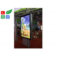 A0 Poster Size Solar Power City Light Advertising Case Sign Billboard For Street
