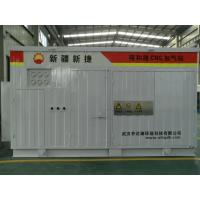 Hydraulic Full Air Cooling CNG Station Compressor 5500×2438×2870mm Manufactures