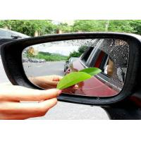 Hydrophobic Car Mirror Sticker Rainproof Car Rearview Window , Anti Fog Coating PET Film Covers Manufactures