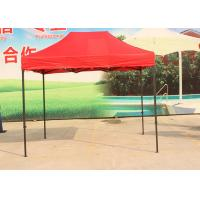 Events Sports Easy Up Gazebo Canopy Tent Sun Protection For Car Parking Manufactures