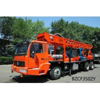 Compacted Truck mounted water well drilling rig BZCF350ZY