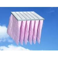 non-woven pocket filter bag filter manufacturer Manufactures