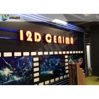 Interactive 12D / XD Cinema Attractive In Shopping Mall For Making Much Money Manufactures