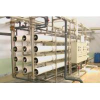 Buy cheap Commercial Reverse Osmosis Water Filtration System Drinking Water Equipment from wholesalers