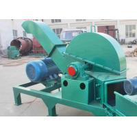 Electric Motor Commercial Wood Chipper Machine With Disc Chipper Type Manufactures