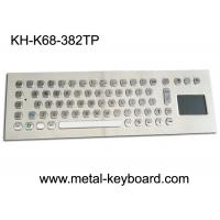 Rugged Vandal Proof Touchpad Keyboard Industrial With USB Port And 70 Keys Manufactures