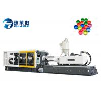 China High Efficiency Plastic Cap Moulding Machine230 - 600 Mm Mould Height 3.4 Ton on sale