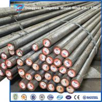 Hot forged die steel p20+Ni steel bar supply Manufactures