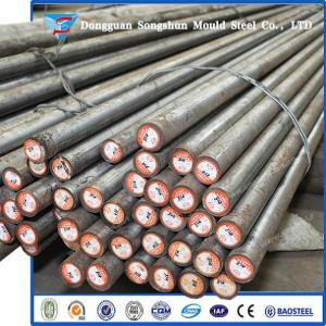 Hot Die Tool Steel DIN 1.2738 steel round bar Manufactures