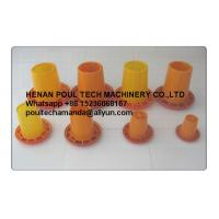 Poultry Farming Orange Plastic Chicken Feeder & Poultry Feeder for Chicken Floor Raising System Manufactures