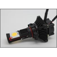 Warm white 25 Watt LED Headlight Conversion kit with HV-DC WA6 Chip Manufactures