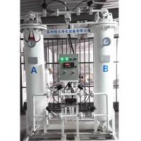China Air Separation Plant Low Pressure Nitrogen Generating Equipment Oxygen Generating Plants on sale