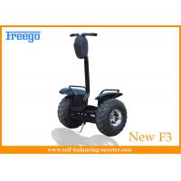 Black Two Wheel Personal Transporter Scooter Electric Off-road For Patrol Manufactures