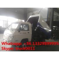 HOT SALE smallest forland 4*2 LHD/RHD diesel airport sweeper truck, factory sale forland mini road cleaning vehicle Manufactures
