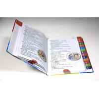 Quality 4/0C Teaching English Full Color Brochure Printing With Art paper for sale