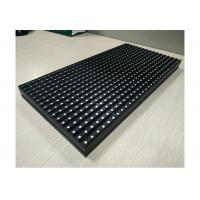 Buy cheap P10 RGB LED Module Led Display Module For Video 320 * 160mm Full-color real pixels from wholesalers
