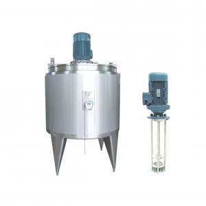 Emulsification Blendering Stainless Steel Bulk Milk Tank Manufactures