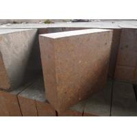 Rotary Kiln Silicon Carbide Bricks 2.65 G/Cm³ Bulk Density Square Size CE Approval Manufactures