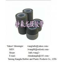 Buy cheap pure ptfe adhesive tapes from wholesalers