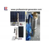 Stainless Steel Heavy Duty Solar Agricultural Water Pump 3HP Solar Submersible Manufactures