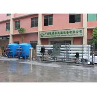 Industrial Water Purification Equipment / 50000LPH With Water Filter RO Water Machine Manufactures