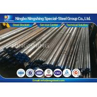 GB Cr12MoV Cold Work Tool Steel Round Bar , Equal to SKD11 / D2 Φ 10 - 600 mm Manufactures
