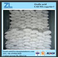 CAS NO.:144-62-7,high pruity oxalic acid 99.6% Manufactures