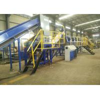 China 304 Stainless Steel 150 KW Polythene Bags Recycling Machines 300 Kg / H Full Automatic on sale