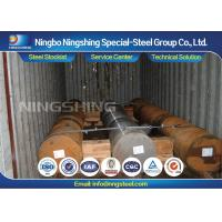 DIN CK50 / C50E / 1.1206 Medium Carbon Steel Round Bar For Wheel Tyres Manufactures