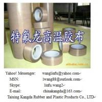 PTFE adhesive Tape Manufactures
