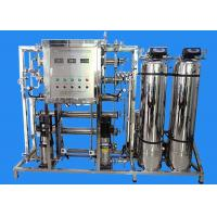 500L RO Water Treatment System For Biopharmaceutical Sterile Water Plant Manufactures