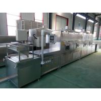 Microwave Drying Equipment for Scented Tea Manufactures